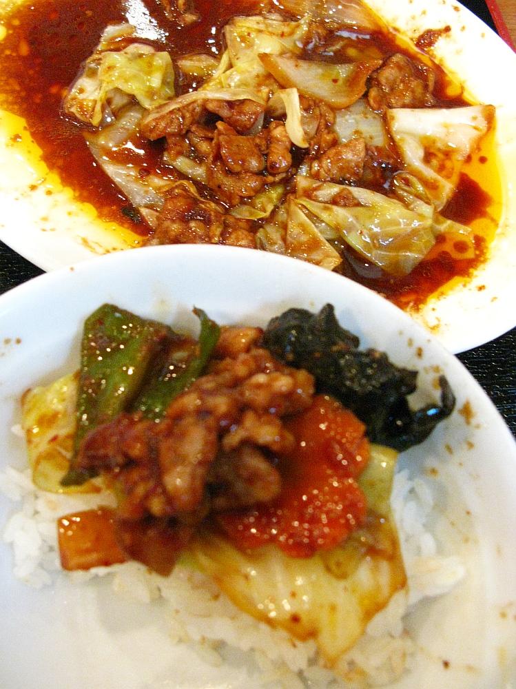 2017_07_29北区味美:中華料理シンチャン41