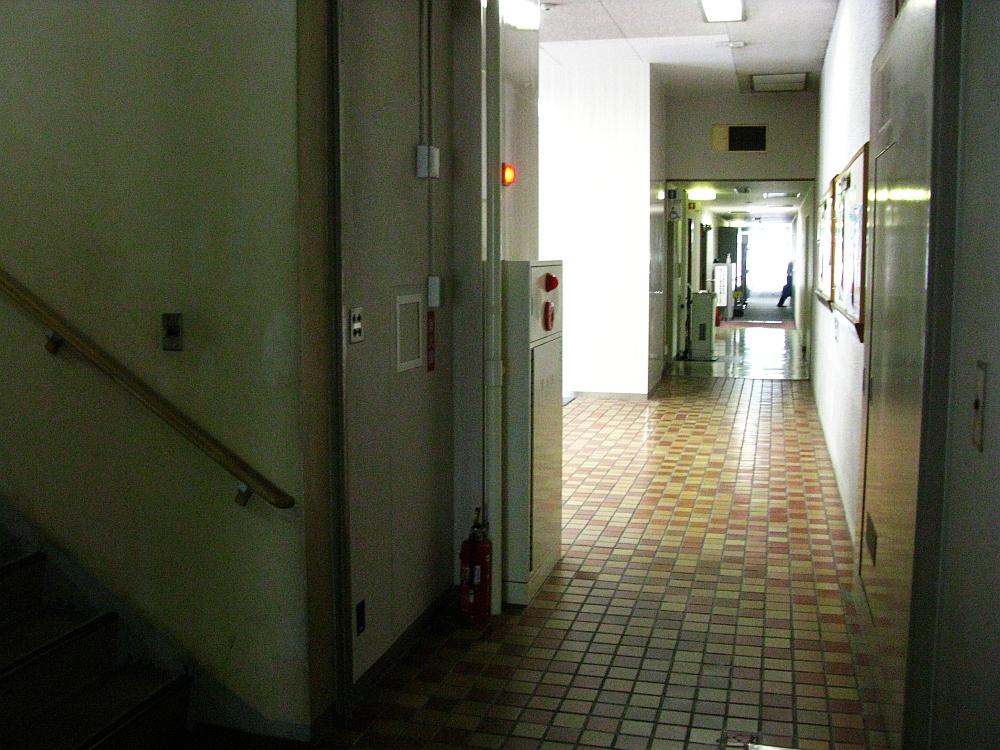 2017_08_18中税務署喫茶室(名古屋国税総合庁舎内)06