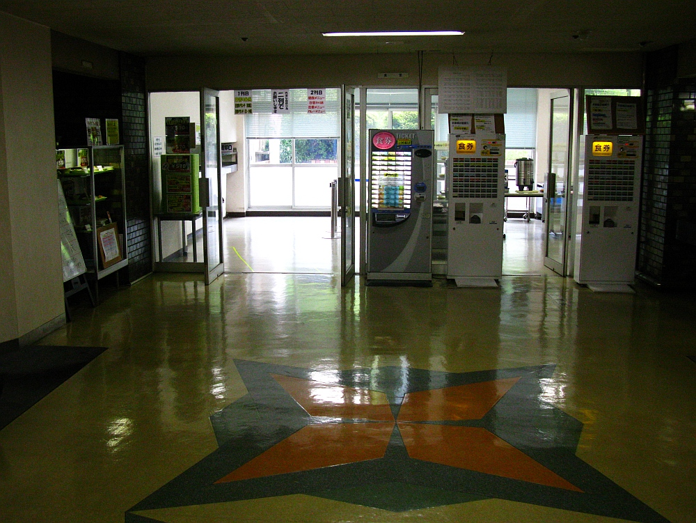 2017_08_18中税務署喫茶室(名古屋国税総合庁舎内)09