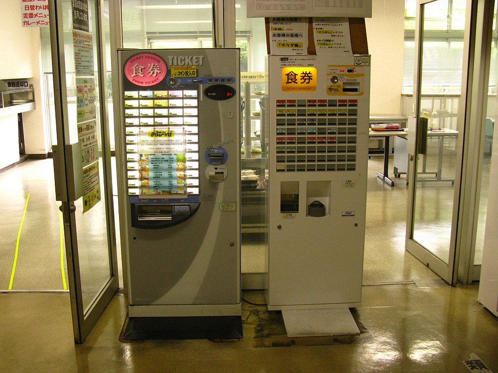 2017_08_18中税務署喫茶室(名古屋国税総合庁舎内)10