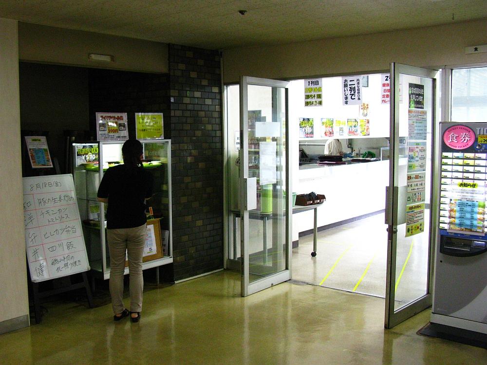 2017_08_18中税務署喫茶室(名古屋国税総合庁舎内)12
