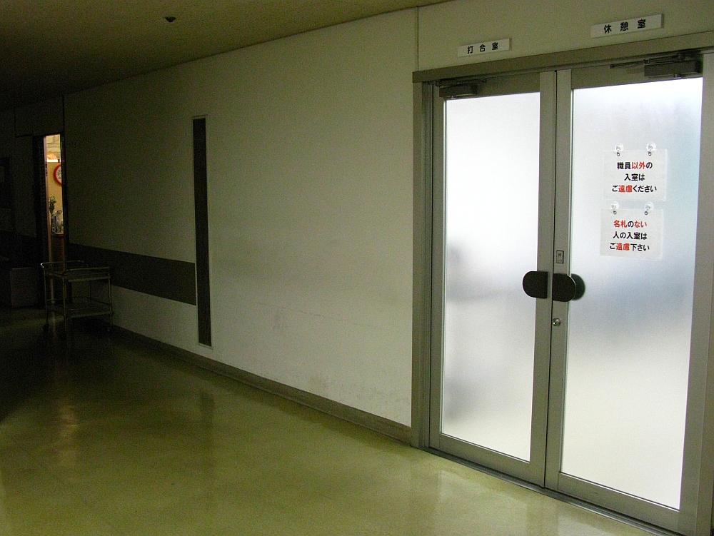2017_08_18中税務署喫茶室(名古屋国税総合庁舎内)13