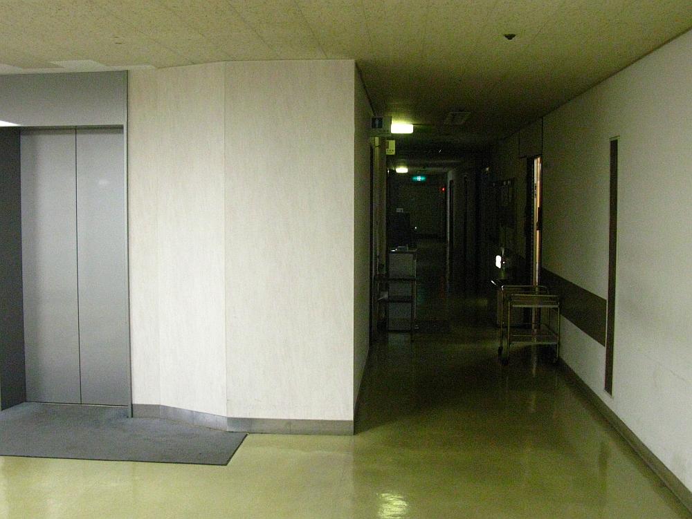 2017_08_18中税務署喫茶室(名古屋国税総合庁舎内)14