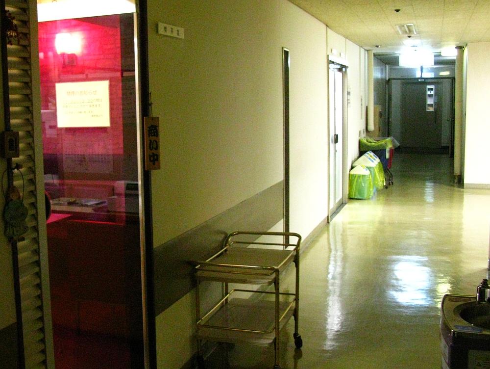 2017_08_18中税務署喫茶室(名古屋国税総合庁舎内)17