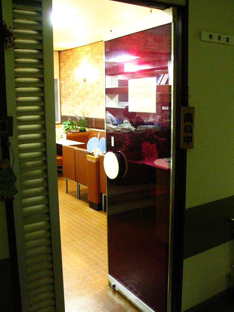 2017_08_18中税務署喫茶室(名古屋国税総合庁舎内)18