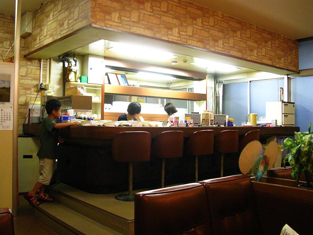 2017_08_18中税務署喫茶室(名古屋国税総合庁舎内)19