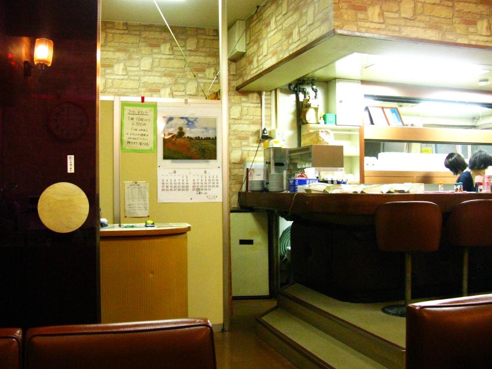 2017_08_18中税務署喫茶室(名古屋国税総合庁舎内)21