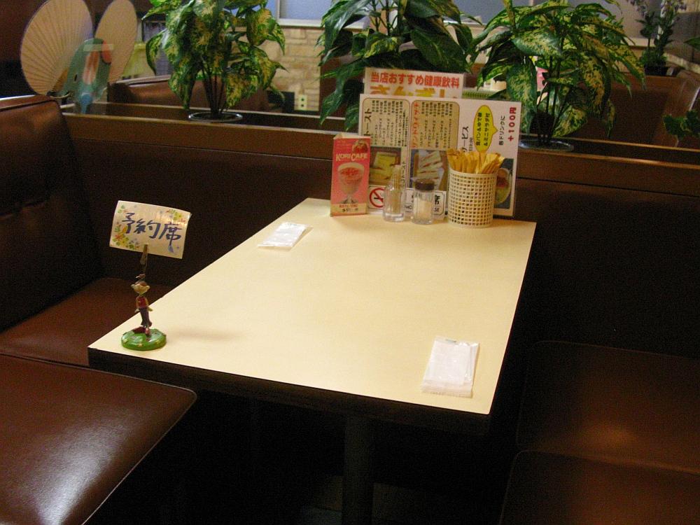 2017_08_18中税務署喫茶室(名古屋国税総合庁舎内)22