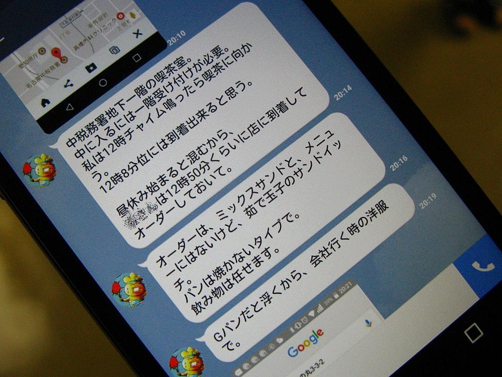 2017_08_18中税務署喫茶室(名古屋国税総合庁舎内)24