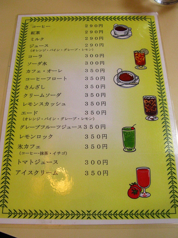 2017_08_18中税務署喫茶室(名古屋国税総合庁舎内)28