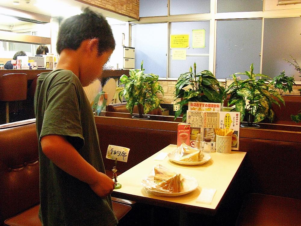 2017_08_18中税務署喫茶室(名古屋国税総合庁舎内)30
