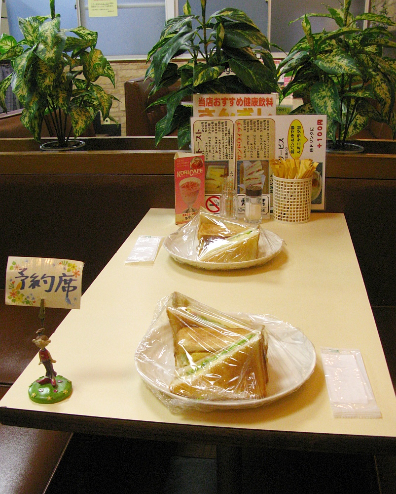 2017_08_18中税務署喫茶室(名古屋国税総合庁舎内)31