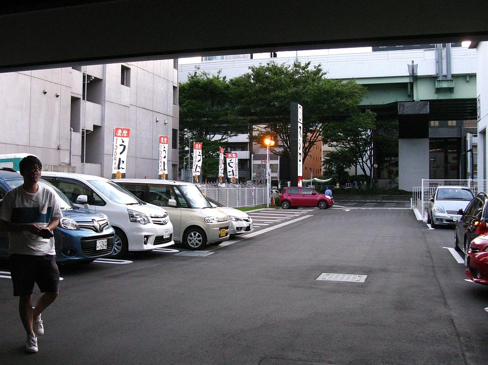 2017_08_26中区:スシロー新栄店05