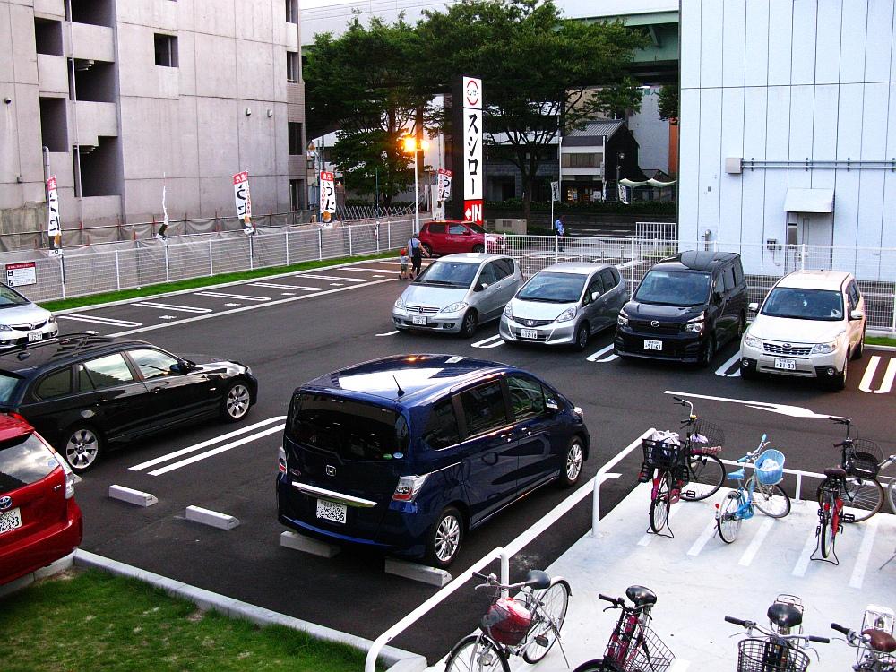 2017_08_26中区:スシロー新栄店08