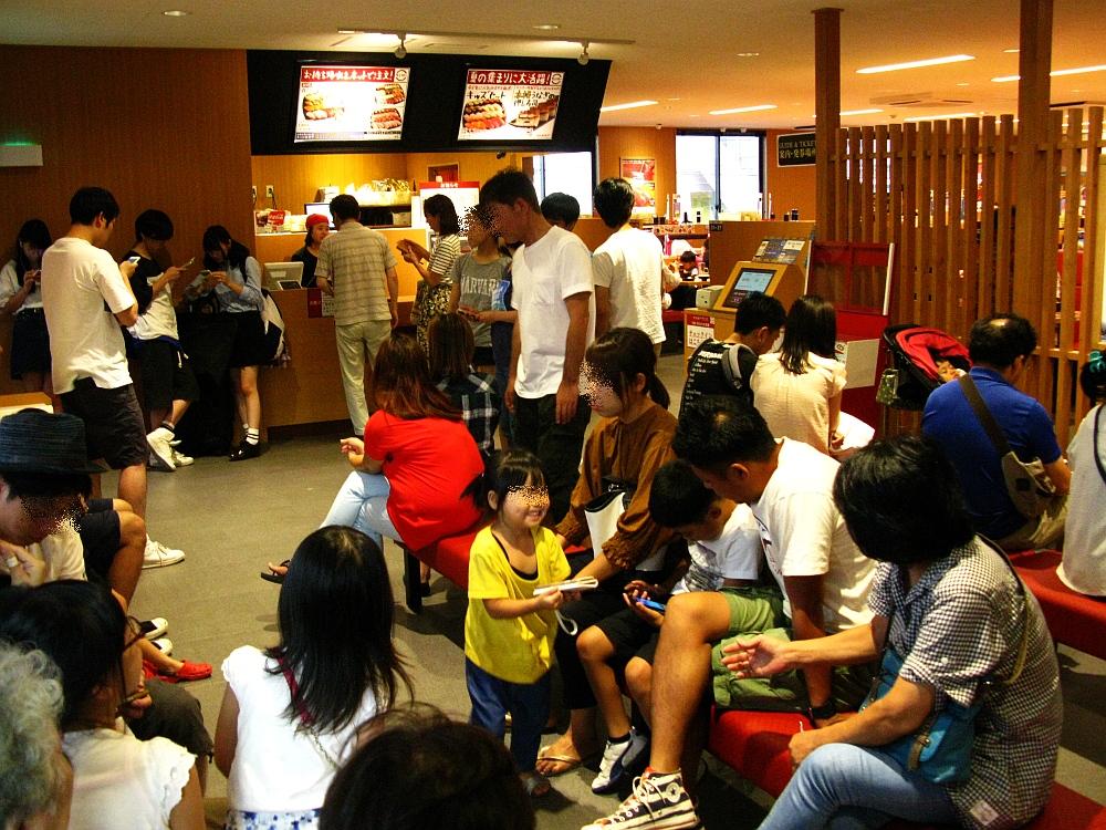 2017_08_26中区:スシロー新栄店09