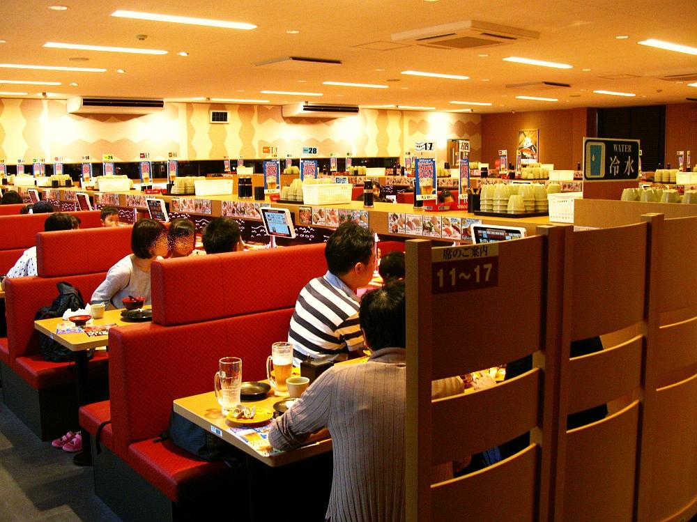 2017_08_26中区:スシロー新栄店15