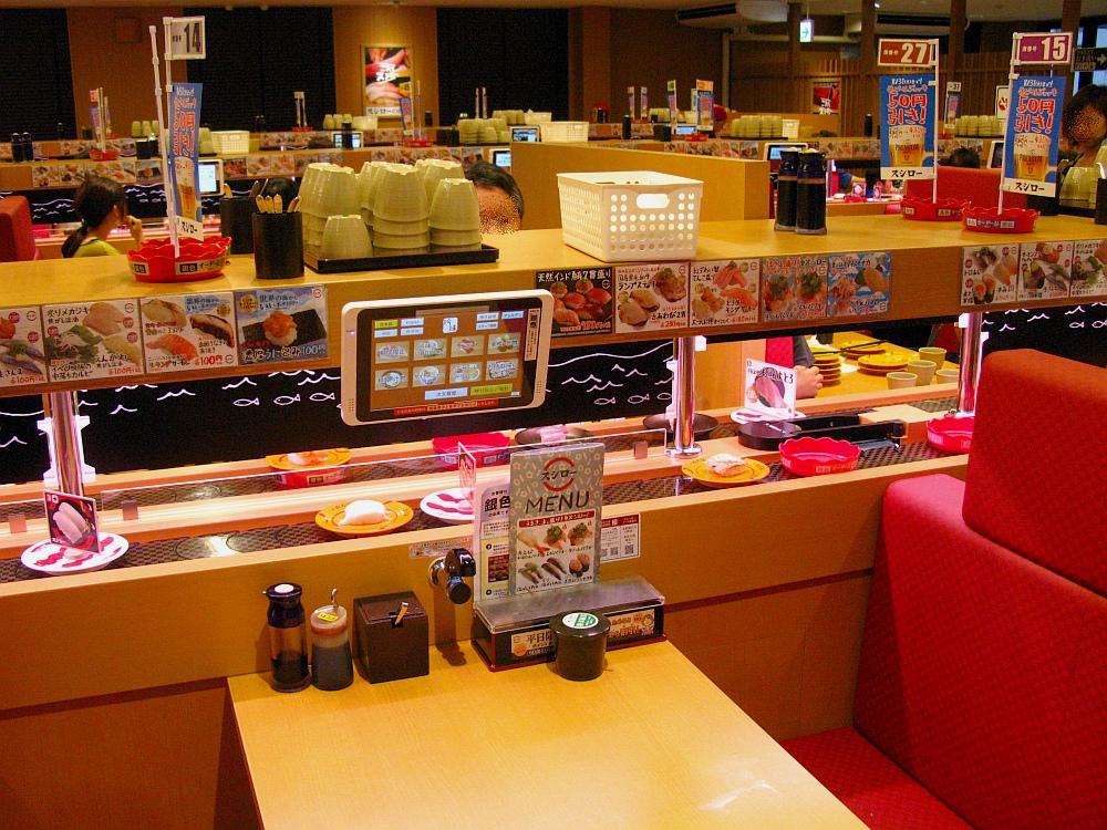 2017_08_26中区:スシロー新栄店16