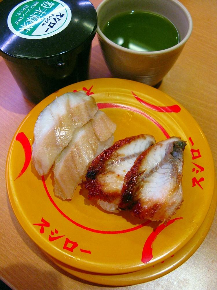2017_08_26中区:スシロー新栄店36