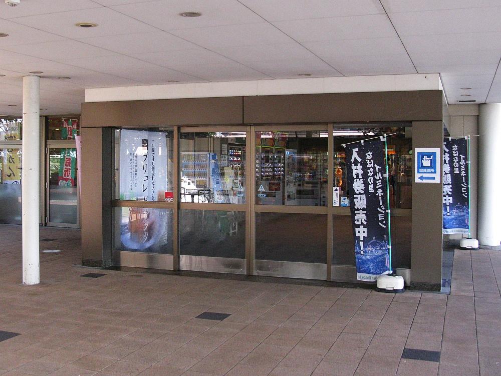 2017_04_29長島: 湾岸長島パーキングエリア上り線04