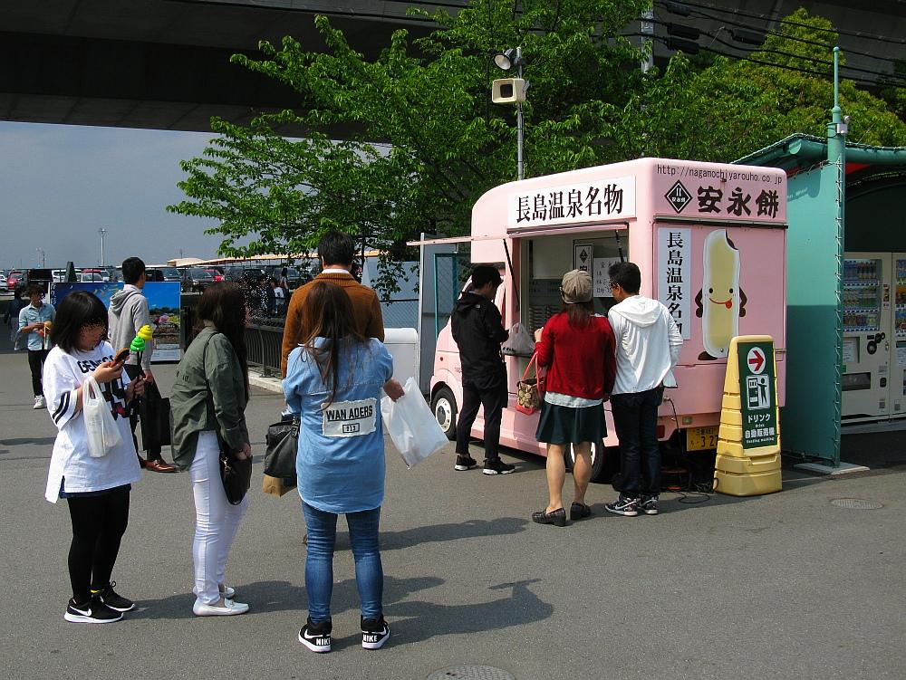 2017_05_03長島温泉ゲートショップ 永餅屋老舗 安永餅04