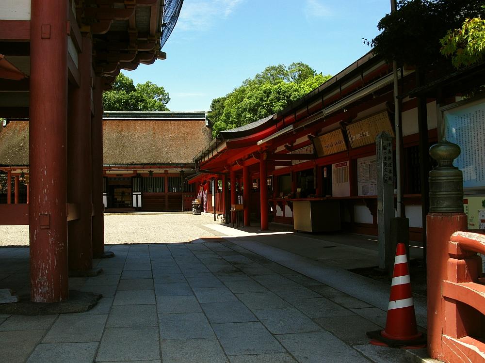 2017_08_13津島:津島神社 005