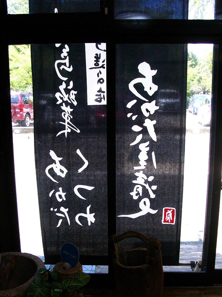 2017_08_13津島:津島神社 あかだ屋清七010