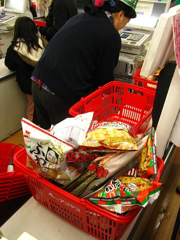 2017_12_29春田:アブヤス15
