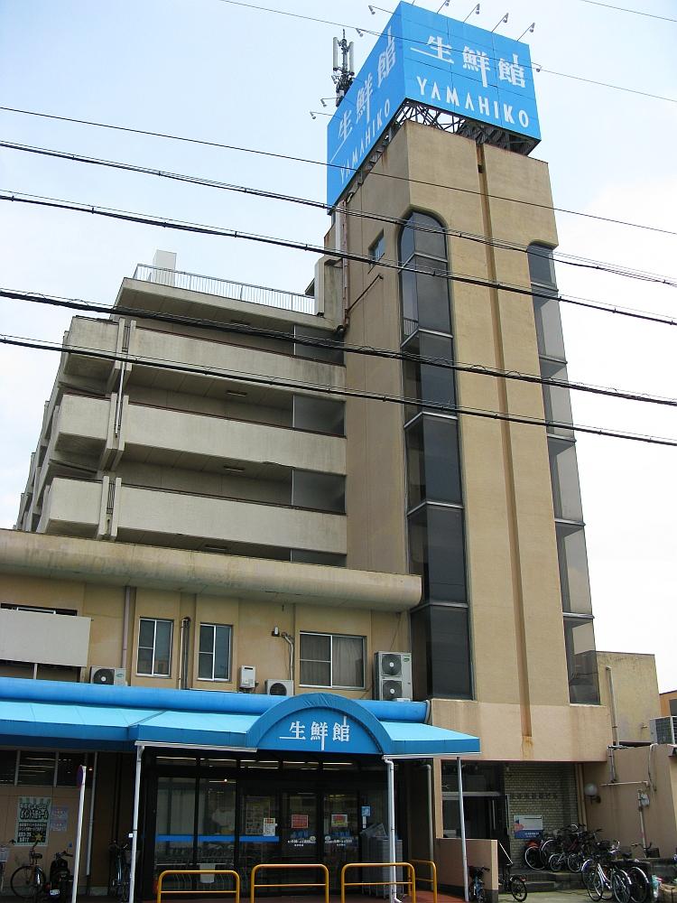 2017_05_14北区:生鮮館やまひこ 如意店03