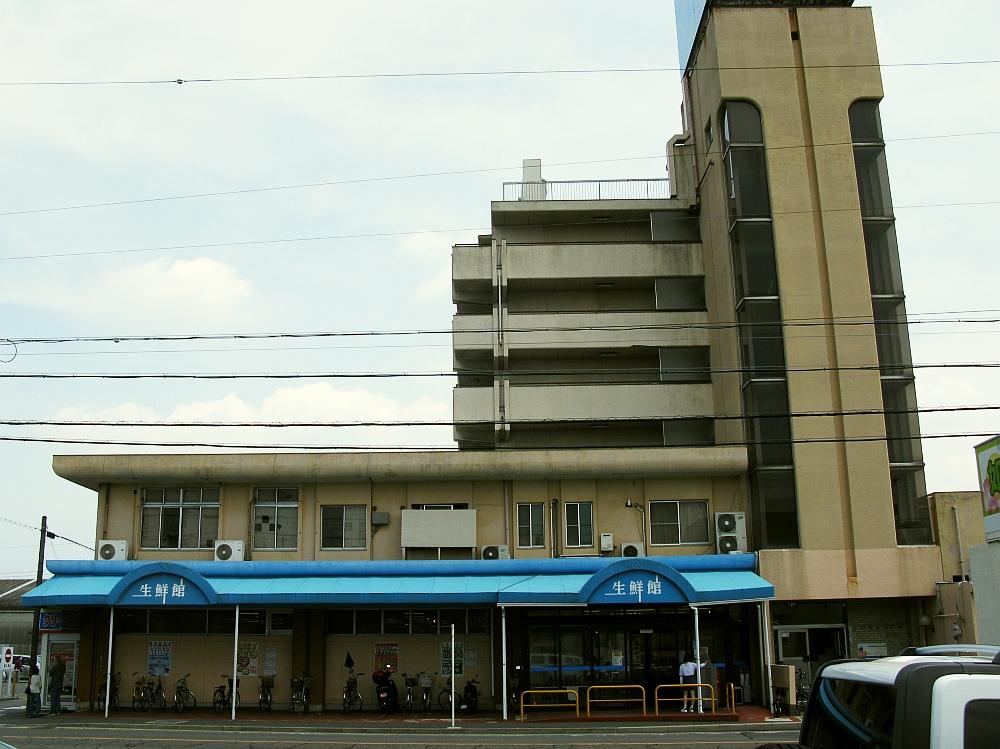 2017_05_14北区:生鮮館やまひこ 如意店04