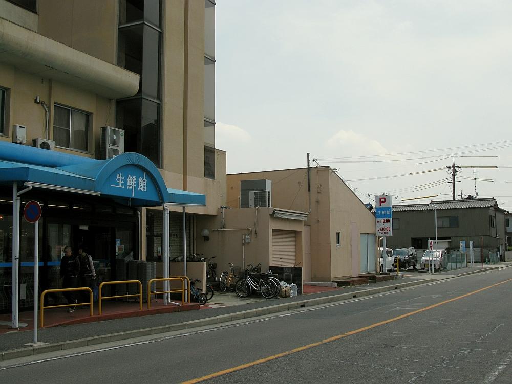 2017_05_14北区:生鮮館やまひこ 如意店05