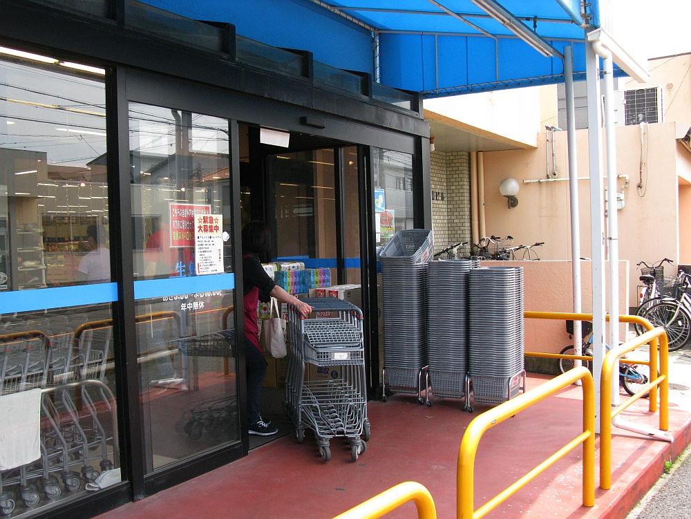 2017_05_14北区:生鮮館やまひこ 如意店06