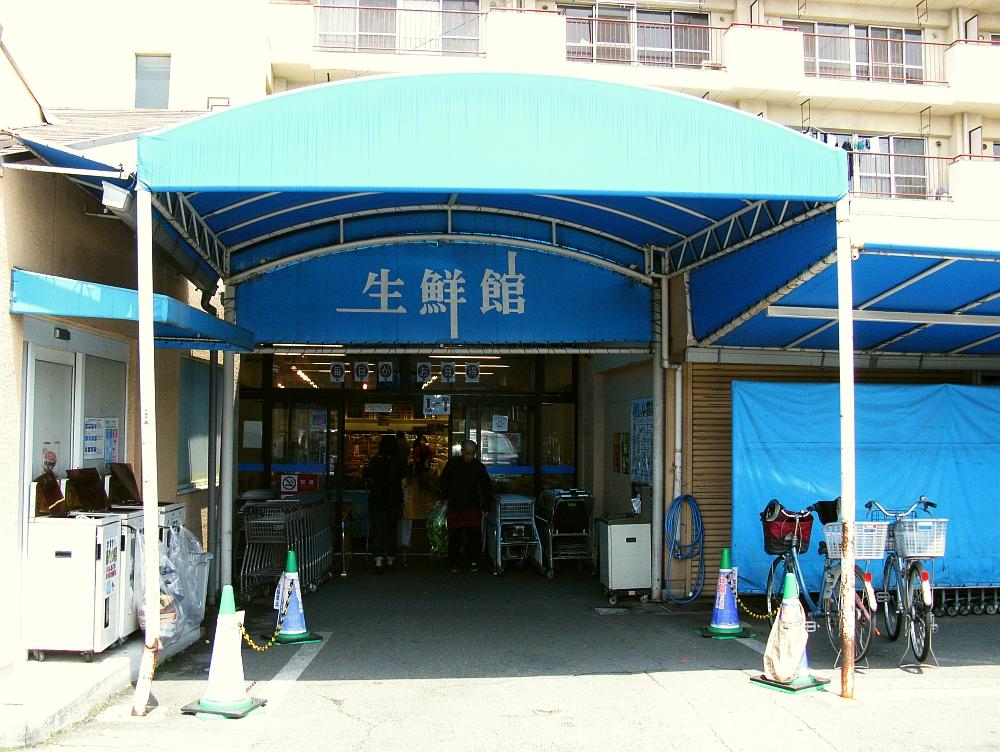 2017_05_14北区:生鮮館やまひこ 如意店08