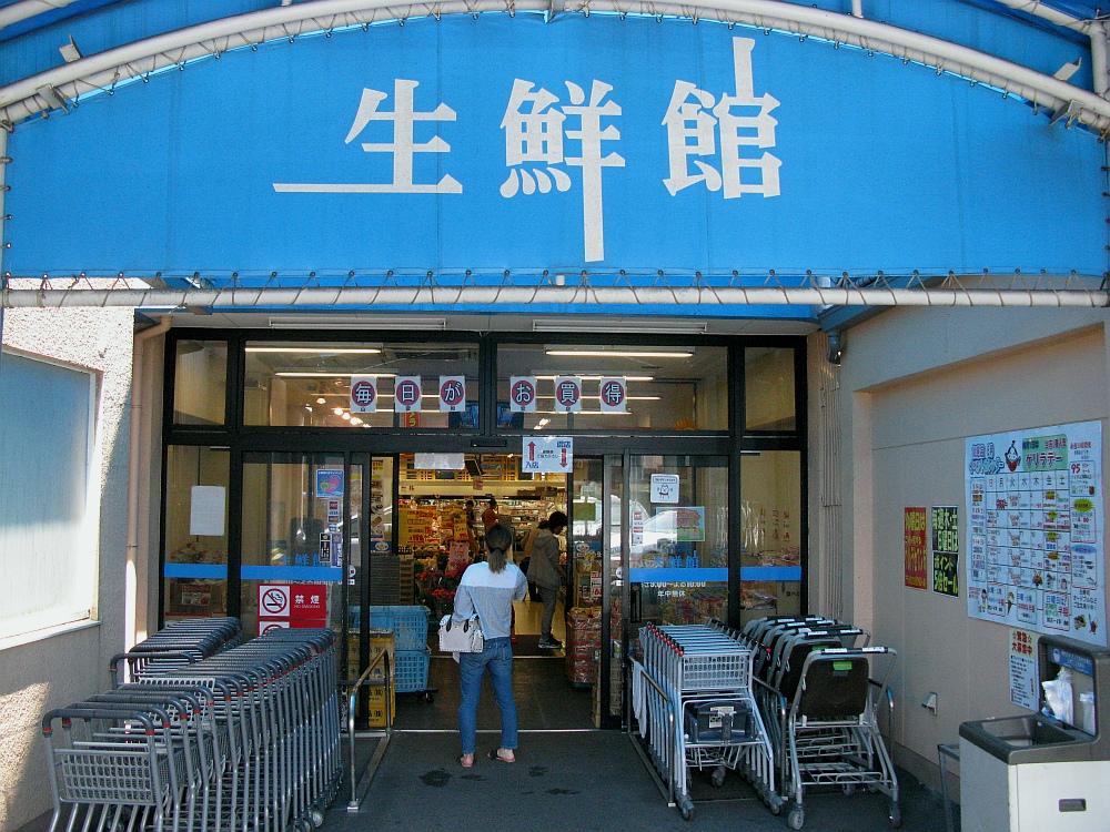 2017_05_14北区:生鮮館やまひこ 如意店09