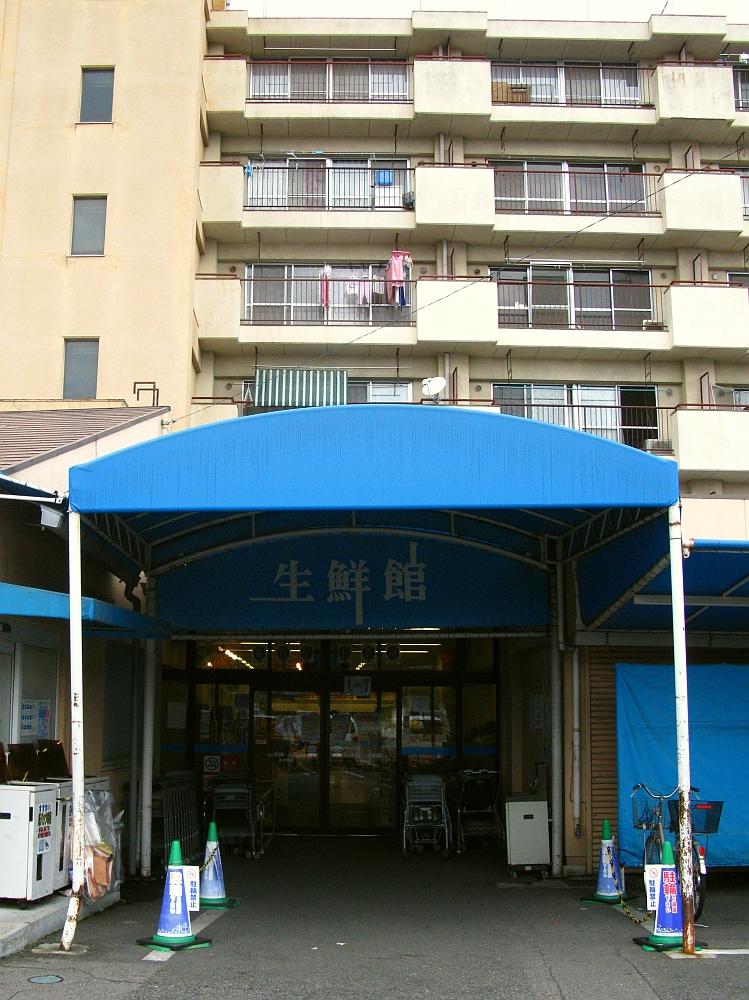 2017_08_26北区:生鮮館やまひこ 如意店01