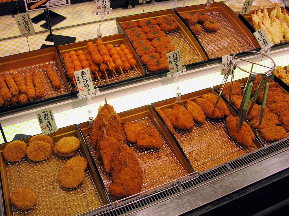 2017_05_14北区:生鮮館やまひこ 如意店14