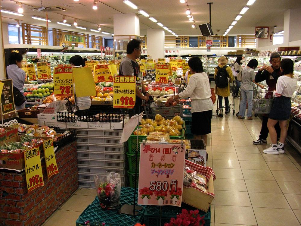 2017_05_14北区:生鮮館やまひこ 如意店10