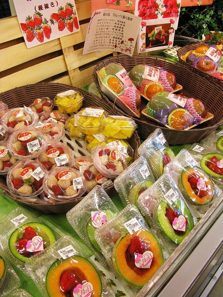 2017_05_14北区:生鮮館やまひこ 如意店11