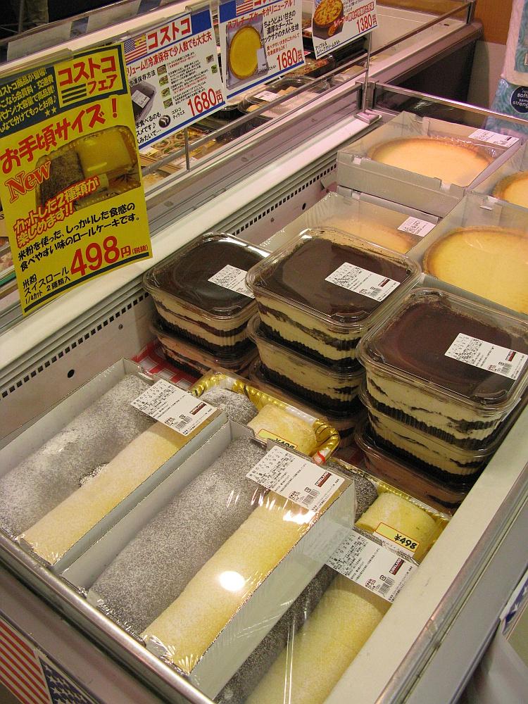 2017_05_14北区:生鮮館やまひこ 如意店18