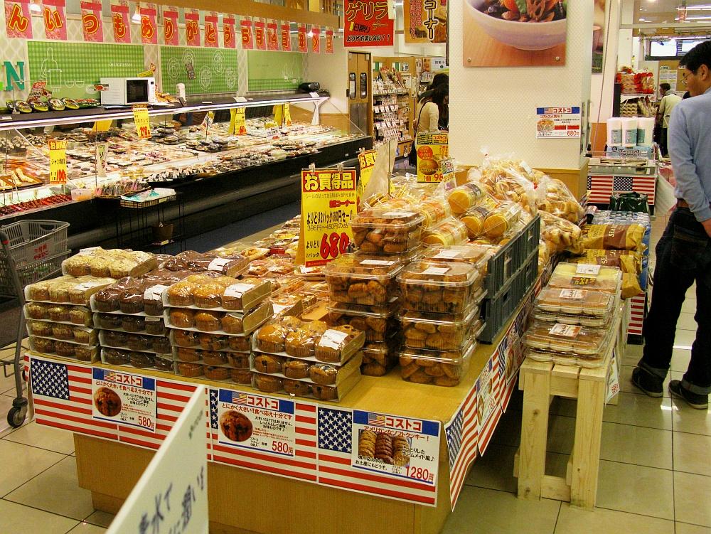 2017_05_14北区:生鮮館やまひこ 如意店20