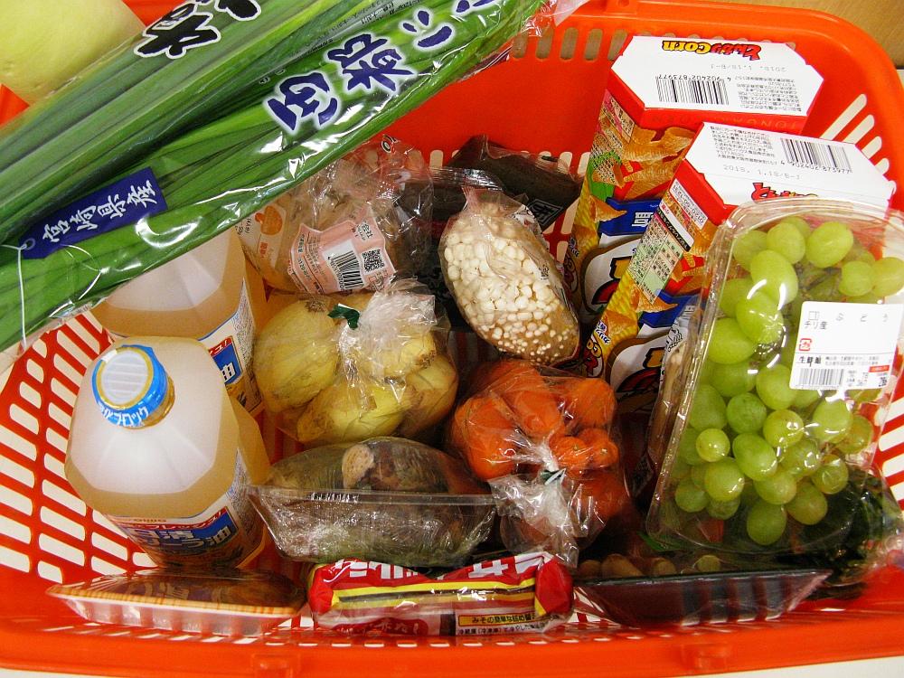 2017_05_14北区:生鮮館やまひこ 如意店22