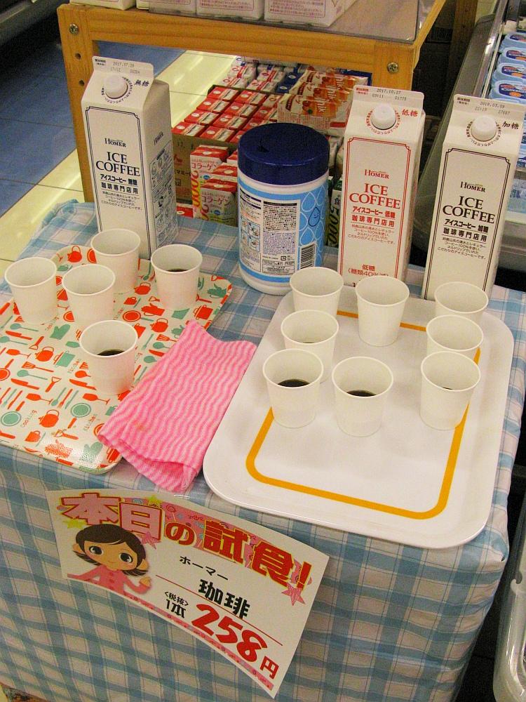2017_05_27北区:生鮮館やまひこ03