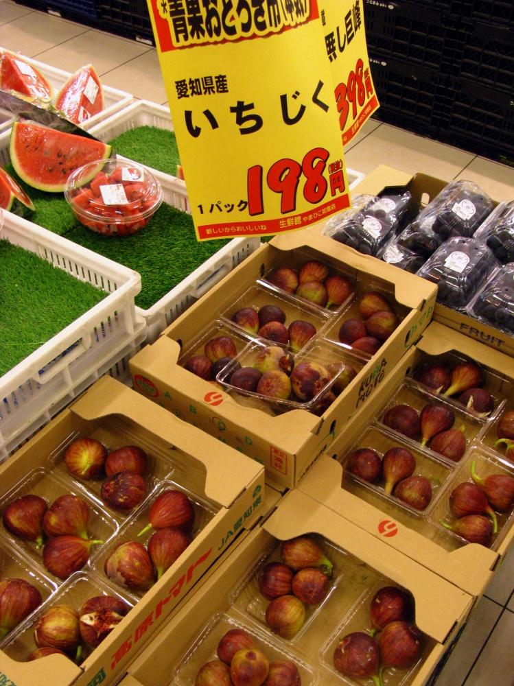 2017_08_26北区:生鮮館やまひこ 如意店05