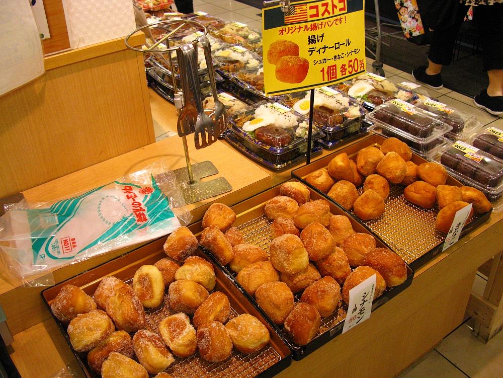 2017_09_03北区:生鮮館やまひこ 如意店05