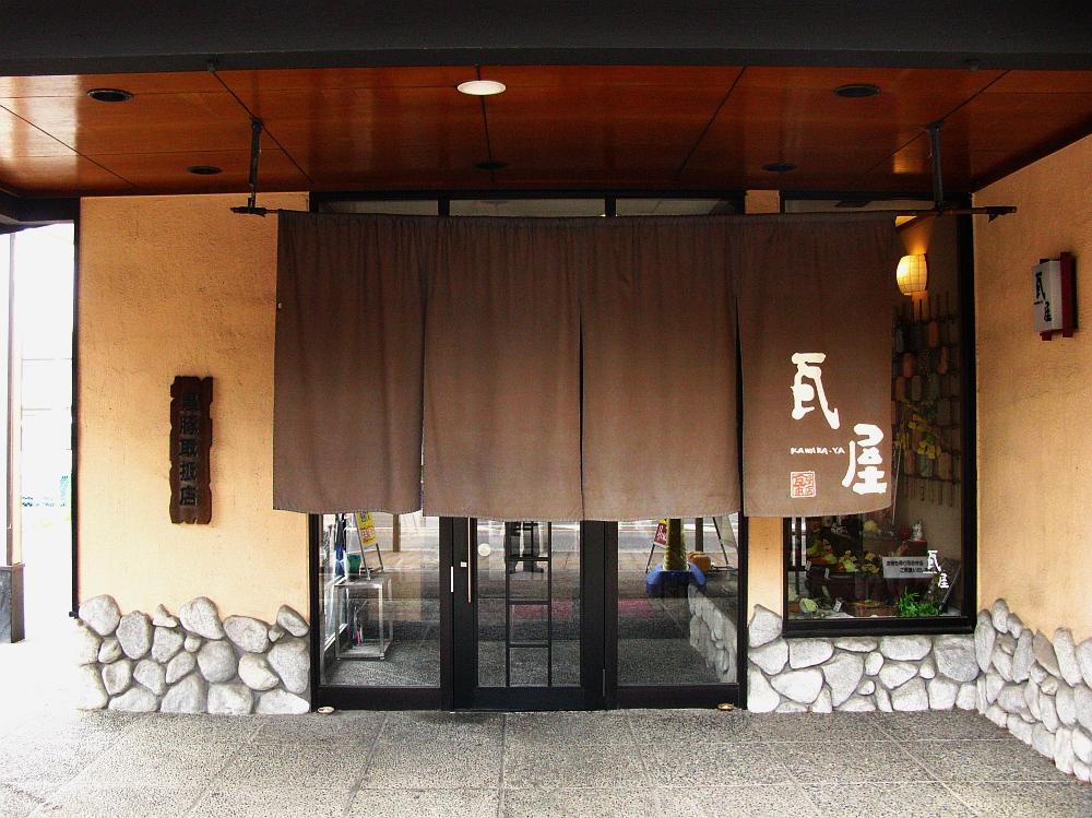 2017_07_19刈谷:とんかつ瓦屋06