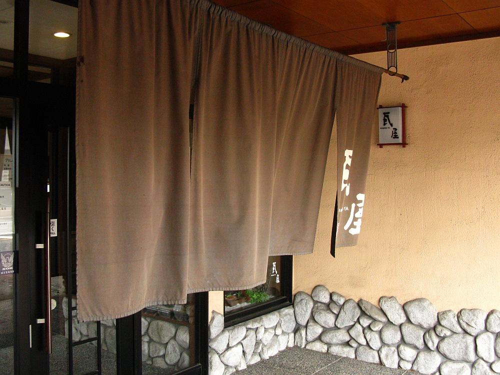 2017_07_19刈谷:とんかつ瓦屋08