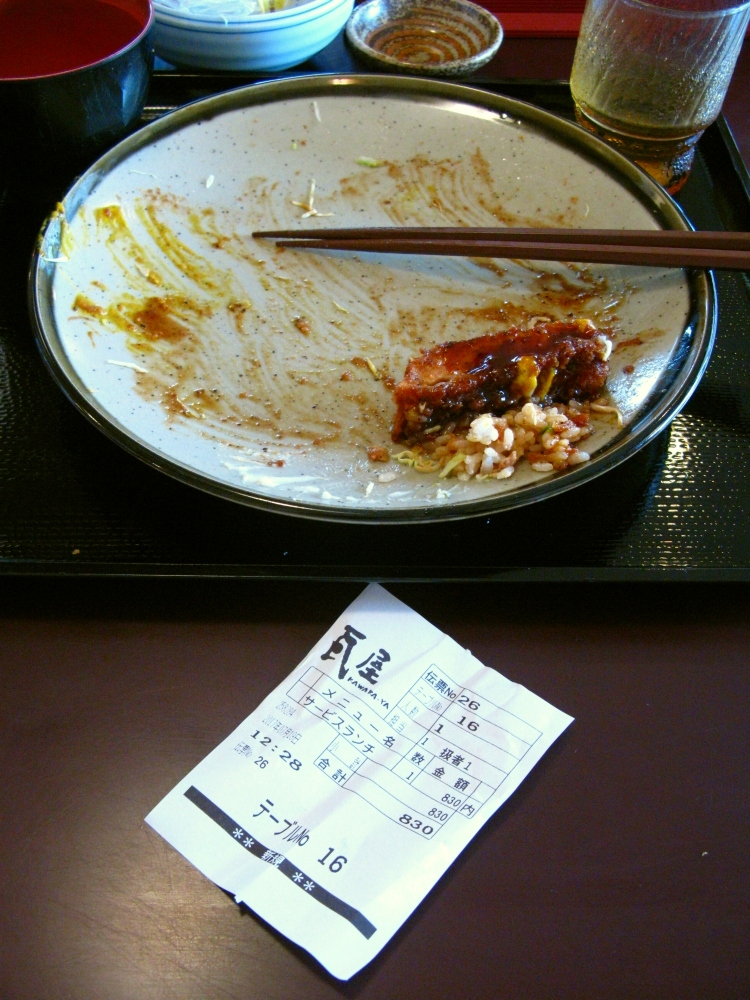 2017_07_19刈谷:とんかつ瓦屋44