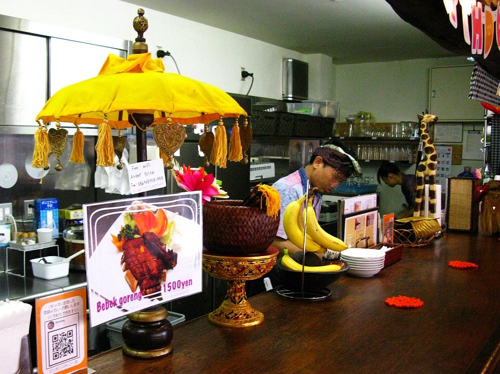 2017_08_04刈谷:インドネシア料理 Bintang ビンタン12