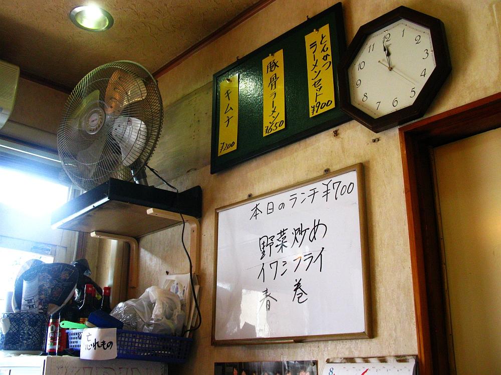 2017_08_25刈谷:中国料理 亀城飯店07l