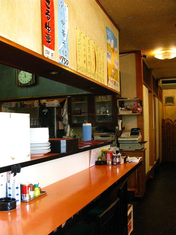 2017_08_25刈谷:中国料理 亀城飯店15