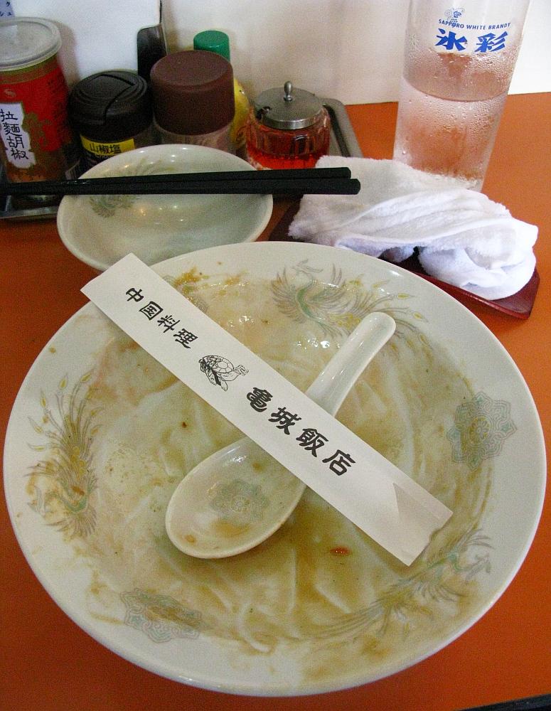 2017_08_25刈谷:中国料理 亀城飯店26